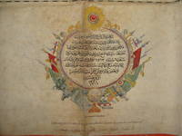 Ottoman manuscript map of Iraq and Vilayet-i Basra containing Kuwait and the northern parts of Nejd