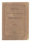 View Image 1 of 6 for Tipografia Forense Di Enrico Dalmazzo Catalogo Inventory #71703