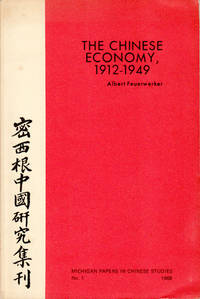 image of The Chinese Economy 1912-1949.