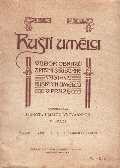 Prague: Bedřich Kočí, . Quarto (28 × 20 cm). Original drawn pictorial wrappers with publisher's ...