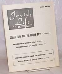 image of Jewish life, a progressive monthly, Oct, 1955, vol. 9, no. 12 (108)
