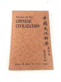 Basics of the Chinese Civilization