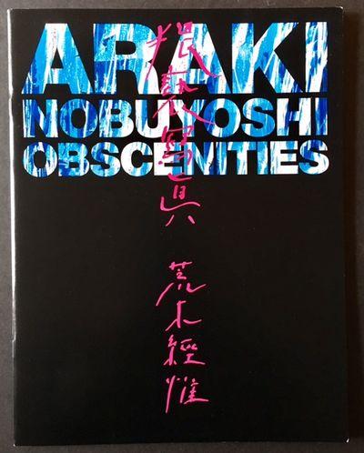 Tokyo: Photo Planete, 1994. Original wraps. Fine. A pristine copy of the 1994 1st edition. As New in...