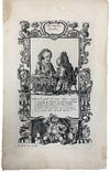 View Image 6 of 7 for GERMAN BAROQUE FASCINATION WITH DWARFS COMES TO 18TH CENTURY FRANCE: A SUITE OF 12 SATIRICAL ENGRAVI... Inventory #6043