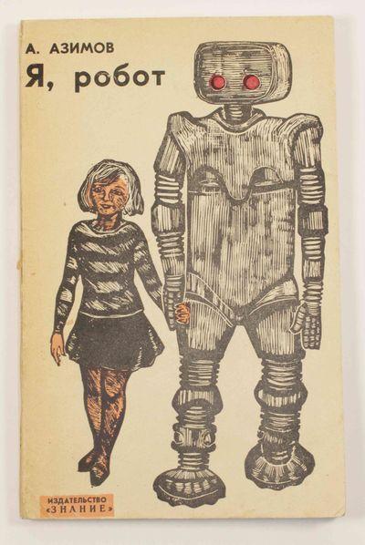 I, Robot.