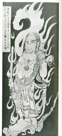 image of Zen to Bijutsu.  Zen and Fine Arts
