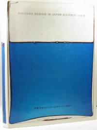 Package Design in Japan: No. 9