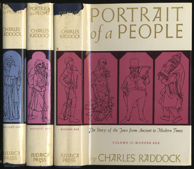 New York: The Judaica Press, 1965. Hardcover. Near Fine/Very Good. First edition. Three volumes in s...