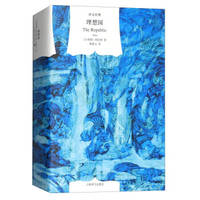 image of Utopia (translated Classic)(Chinese Edition)
