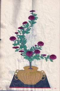 [SOUKA ZUE:  Illustrated Manuscript of Flower Arrangement] by [BOTANICAL] [JAPAN] - Paperback - First Edition - [1692 - 1779] - from Charles Agvent (SKU: 018495)