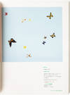 View Image 5 of 7 for Damien Hirst's Pharmacy Inventory #24934