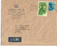 Israel Official Use Cover - Postal History - 5 January 1959 CE