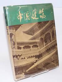 Zhongguo jian zhu