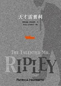 The Talented Mr. Ripley Chinese Edition