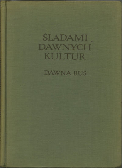 Warszawa: Panstwowe Wydawnictwo Naukowe, 1957. First Polish edition. Cloth. A very good clean copy w...