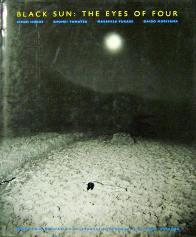 New York: Aperture, 1985. First edition. Cloth. Fine/near fine. 4to. 80 pp. Text by Mark Holborn. Bo...