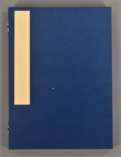 1916. Kanao Bun'endô, publisher. HANSHIN MEISHO-ZUE A folding album of 30 ôban-size color woodcut ...