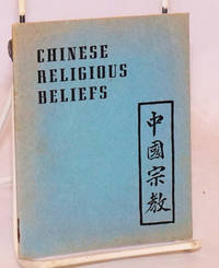 Chinese religious beliefs