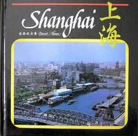 Shanghai Tourist Album
