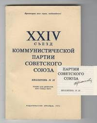 Leonid Brezhnev Signed Communist Party Session XXIV First Edition
