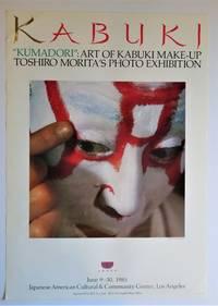 "KABUKI ""Kumadori"": Art of Kabuki Make-Up Toshiro Morita's Photo Exhibition: POSTER"