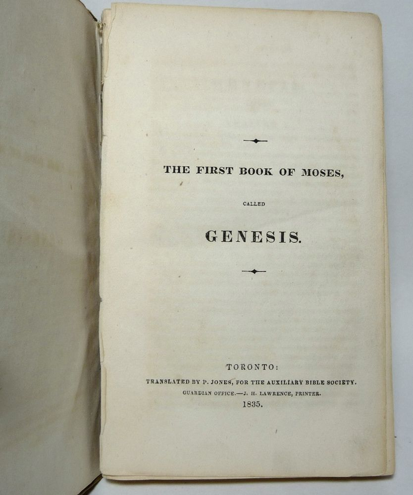 genesis the first book of the The book of genesis 1, 2  [8:13] in the six hundred first year, in the first month, the first day of the month, the waters were dried up from the earth and noah .