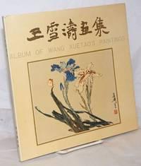 Album of Wang Xuetao's Paintings  王雪濤畫集