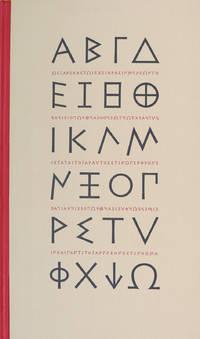 The Fragments of Paramenides & an English translation by Robert Bringhurst. Wood engravings by Richard Wagener.