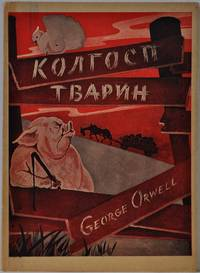 Animal Farm. KOLGHOSP TVARYN. Ukrainian edition.