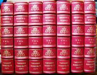 LIFE AND WORKS OF CHARLOTTE BRONTE AND HER SISTERS. Theodore Roosevelt's Set Signed by Him in Two Volumes