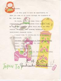 ILLUSTRATED INVITATION ON RICE PAPER FOR A NEW YORK EXHIBITION OF ORIGINAL ART WORK BY THE JAPANESE ILLUSTRATOR KUROSAKI YOSHISUKE.