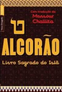 O Alcorão (Em Portuguese do Brasil)