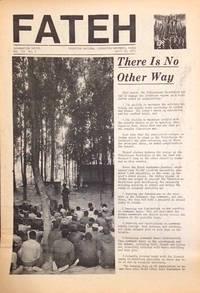 Fateh. vol. 3 no. 2 (April 12, 1971)