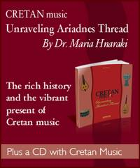 image of Cretan Music - Unraveling Ariadne's Thread