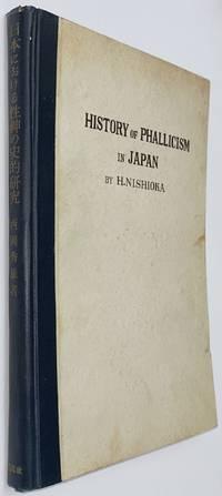 image of Nihon niokeru seishin no shiteki kenkyu: kokogaku minzokugakuteki kosatsu 日本における性神の史的研究 : 考古學・民俗學的考察 [History of Phallicism in Japan]