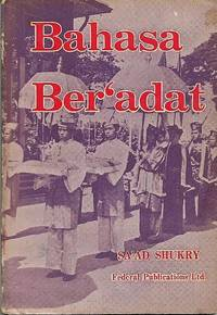 Basic Indonesian: MP3 Audio CD Included