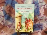 image of Adi Sankaracarya's Bhaja Govindam