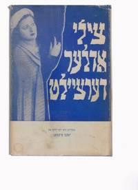 The Celia Adler Story, Book II