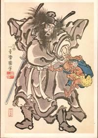 Utagawa Kuniyoshi by  Merlin Dailey - Paperback - 1980 - from Kenneth Mallory Bookseller. ABAA (SKU: 19794)