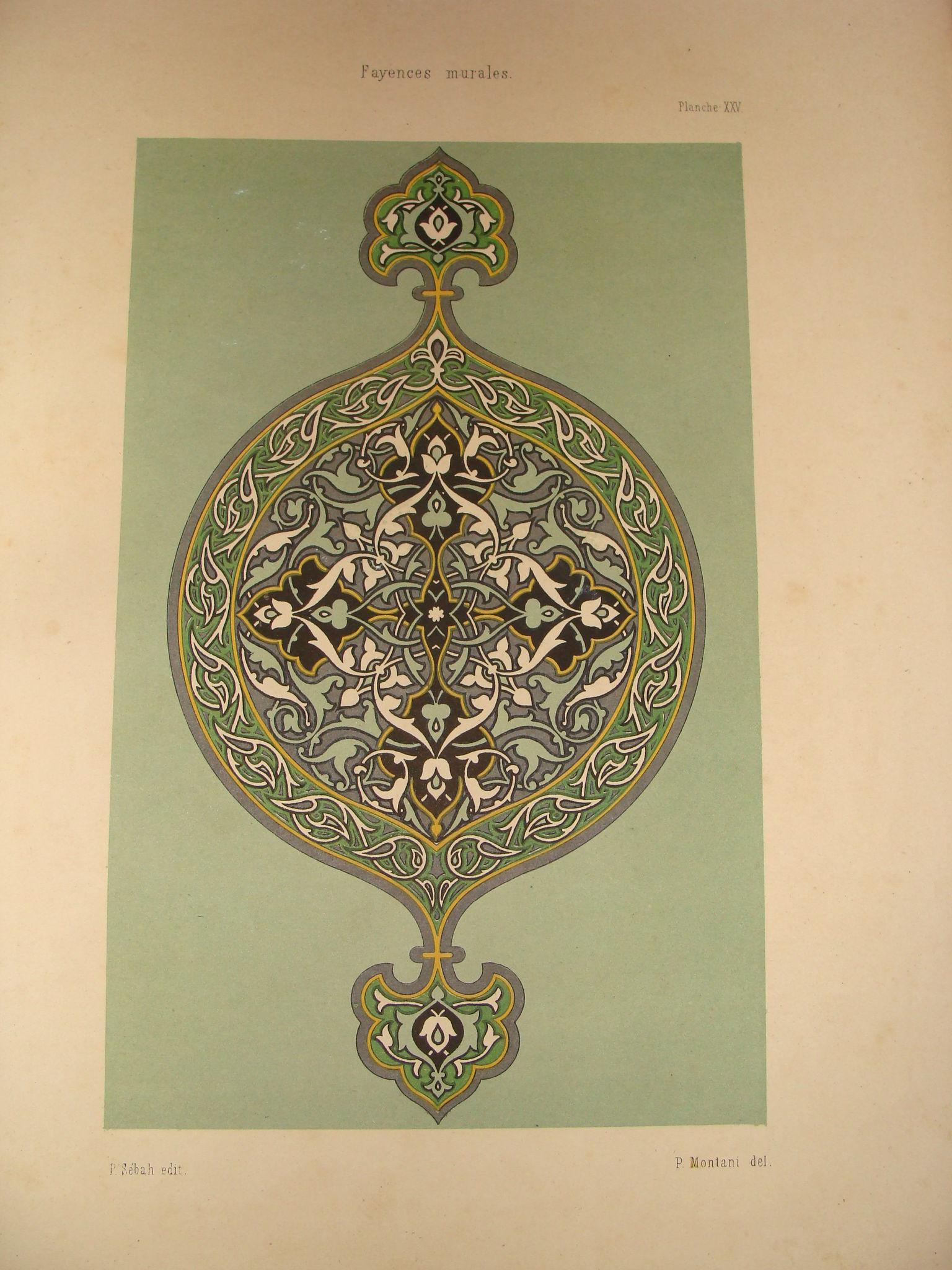 L 39 architecture ottomane ouvrage autorize par irade for Architecture ottomane