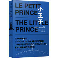 image of The Little Prince (Trilingual version. with audio books in English and French)(Chinese Edition)