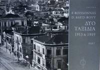 image of Dyo taxidia 1913_1919