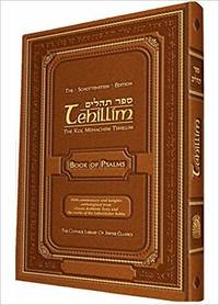 Tehillim: Book of Psalms