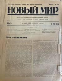NOVYY MIR: RUSSKIY SOTSIALDEMOKRATICHEKIY ORGAN (NO. 3 ONLY)