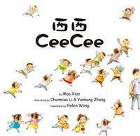 CeeCee (English and Chinese Edition)