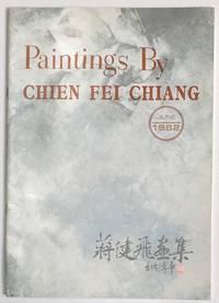 image of Jiang Jianfei hua ji / Paintings By Chien Fei Chiang. June 1982