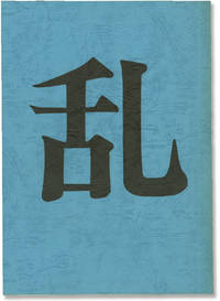Ran (Original screenplay for the 1985 film, with annotations)