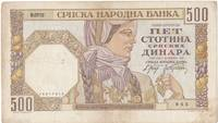 image of 1941 War Currency a 500 Serbian Dinar from German Controlled Yogoslavia