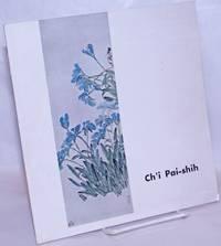 image of Ch'i Pai-shih: Collection of Yakichirō Suma, Tokyo