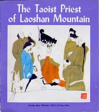 The Taoist Priest of Laoshan Mountain